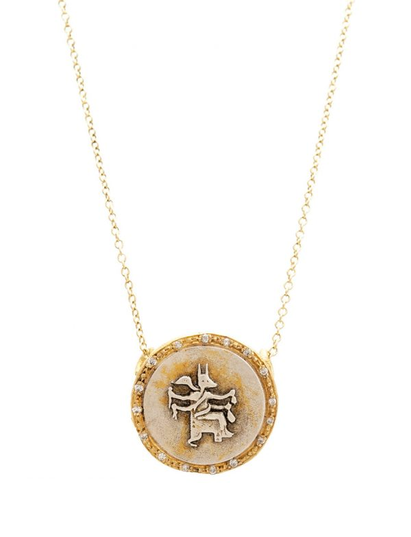Goddess Of Protection Coin Necklace – Diamonds